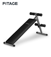 Equipo Fitnes Fitage GE 550