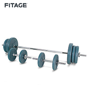 Equipo Fitnes Fitage Kit Fitage Force I