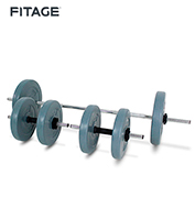 Equipo Fitnes Fitage Kit Fitage Force II